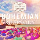Bohemian Rhapsody Open Air Cinema Screening